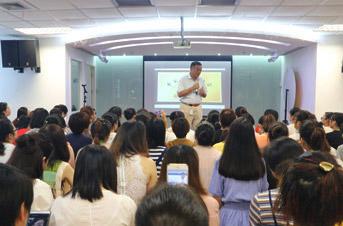 喜讯!麦考林成为中国保健协会第三届常务理事单位