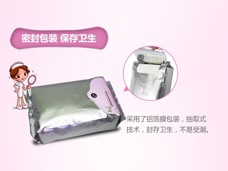 蕾瑟丝高端奈米抑菌洁净卫生日用卫生巾(240mm)8片