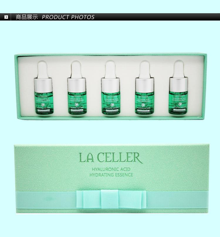 LA CELLER 多重透明质酸水份缘原液