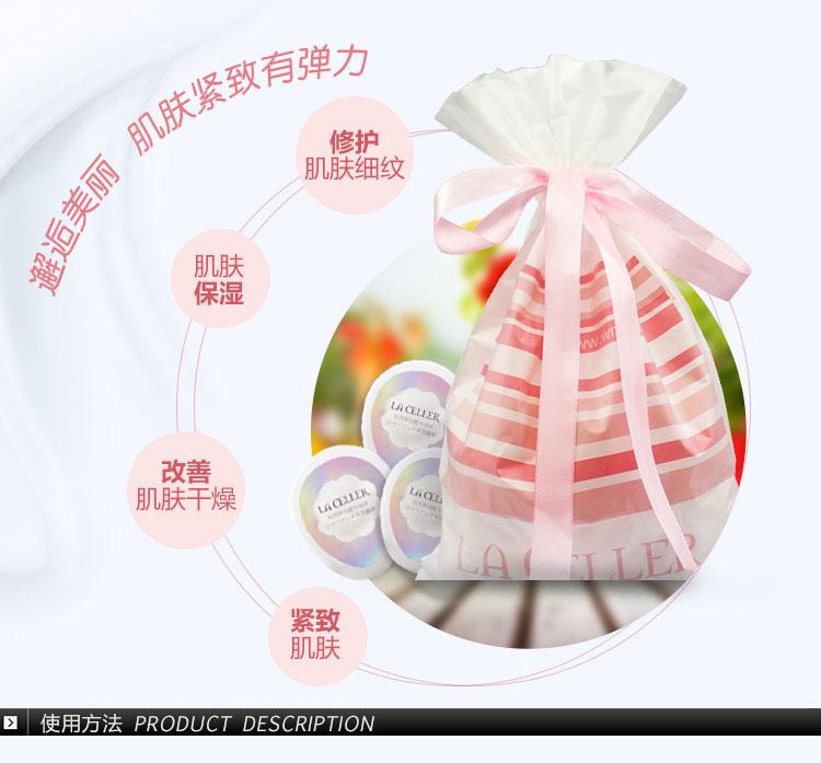 LA CELLER胶原蛋白精华线球超值分享装