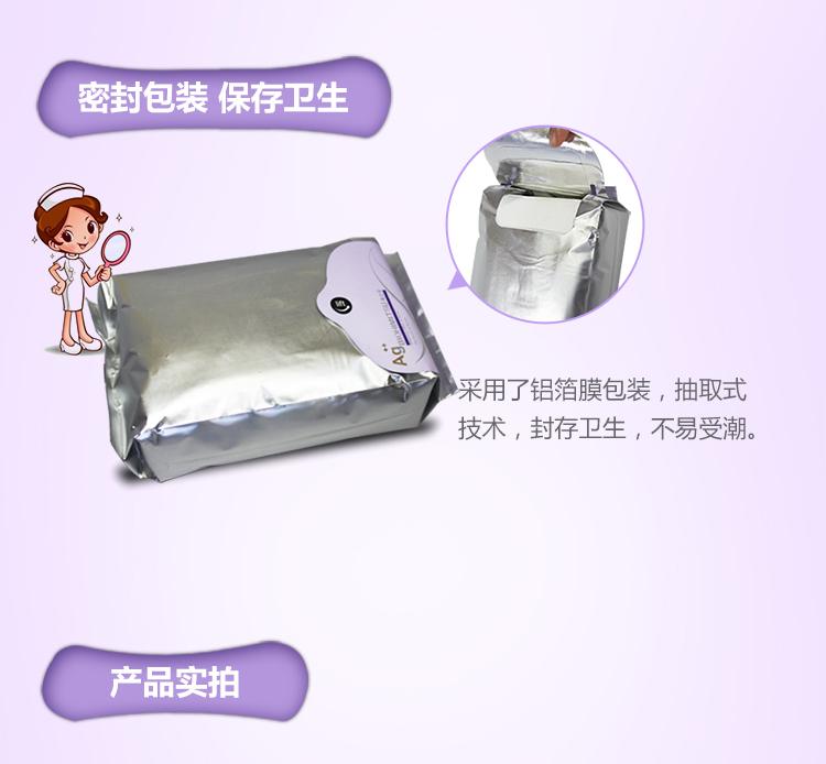 蕾瑟丝高端奈米抑菌洁净卫生夜用卫生巾(310mm)6片