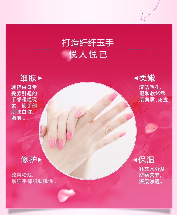 LA CELLER 柔嫩细肤修护手膜