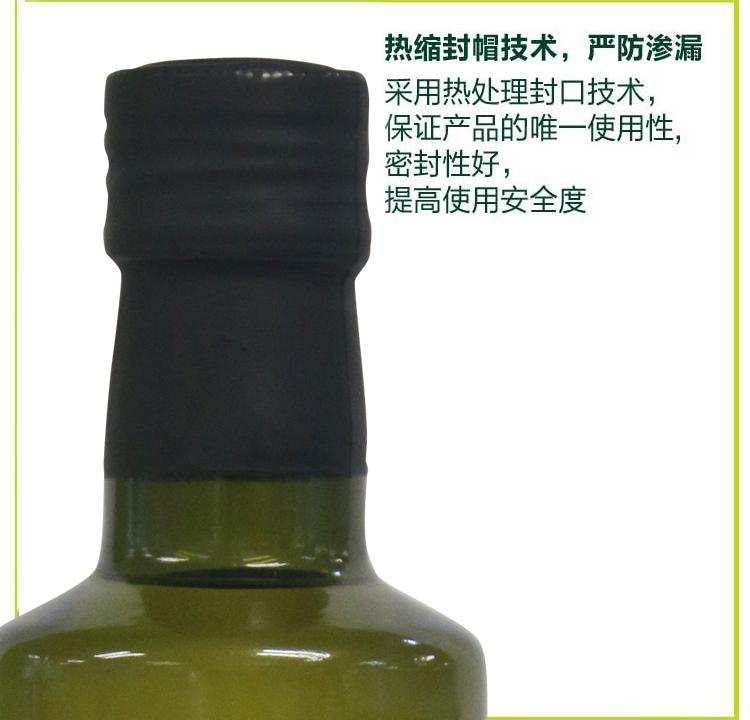 万宴香亚麻籽油