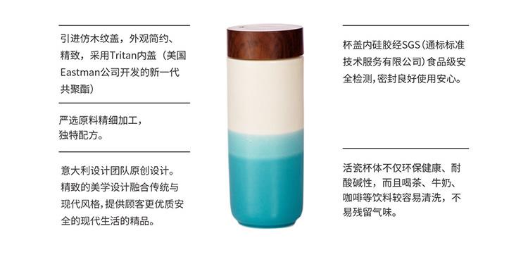 乾唐轩晨曦之美木纹盖随身杯(米白无光青绿)双层