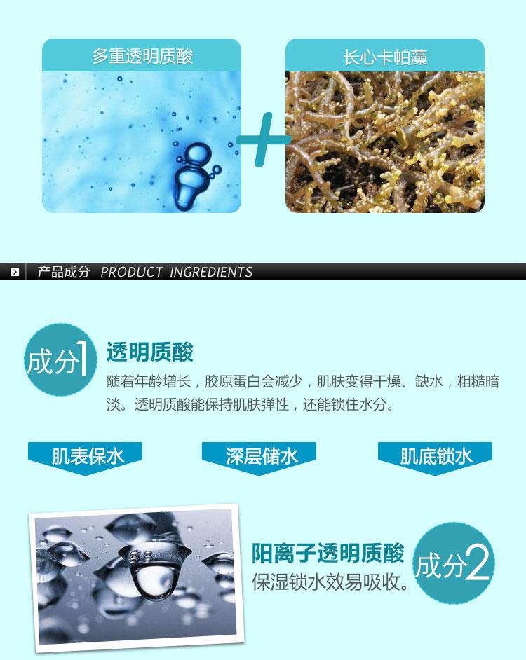 LA CELLER 透明质酸滋养面霜