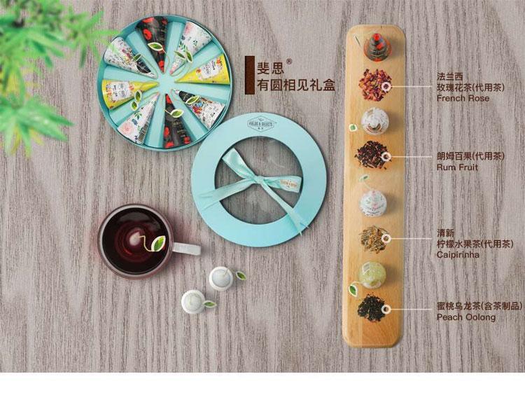 国内圆锥形茶包几乎为空白 3.纯手工制作 4.采用100%原叶制作 5.