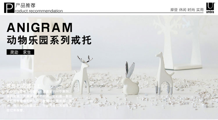 ANIGRAM 动物乐园系列戒托 驯鹿 玫瑰金