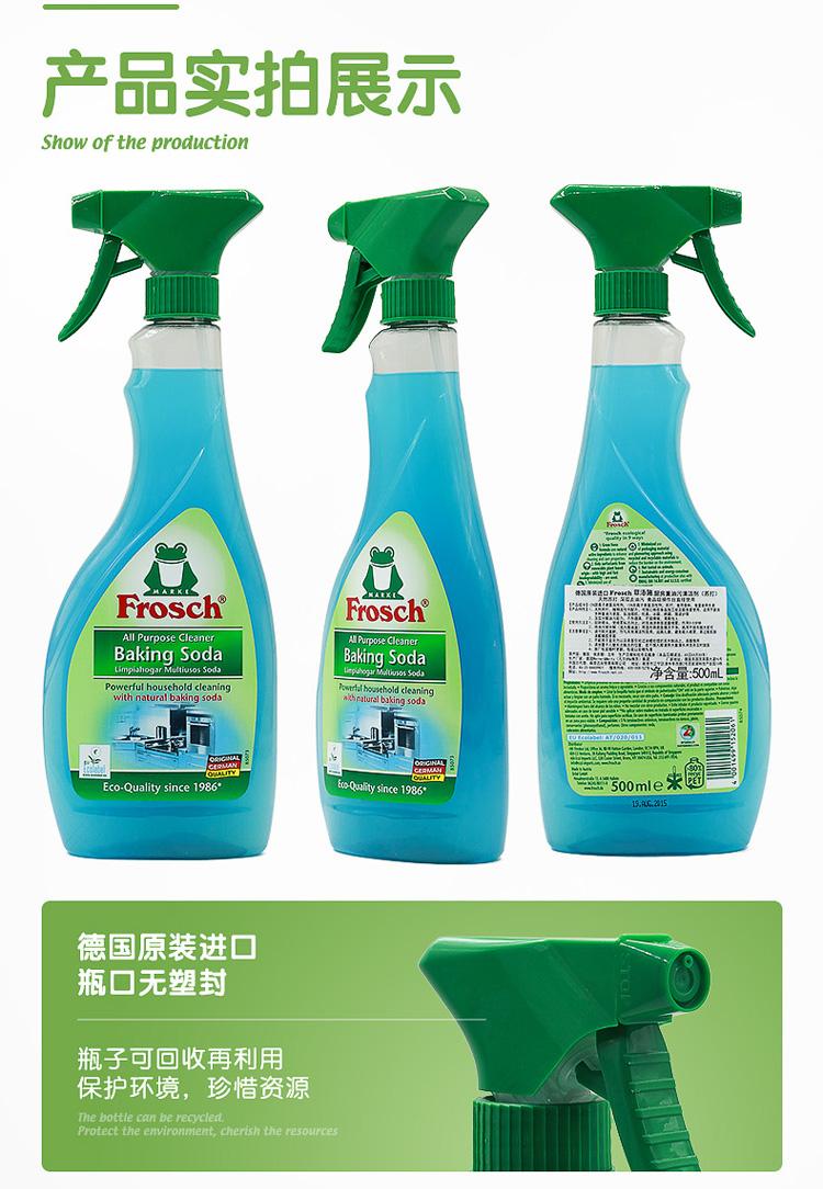 厨房重油污清洁剂(苏打)