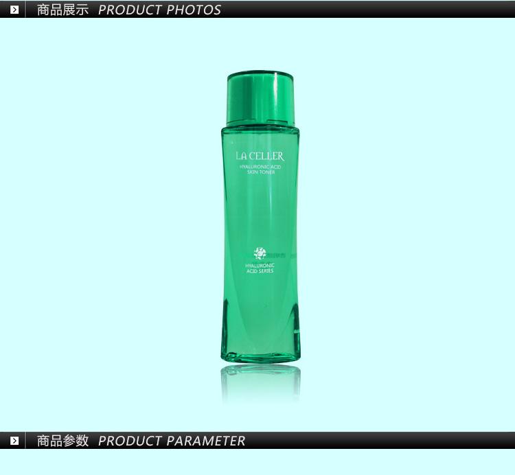 LA CELLER 透明质酸柔肌水