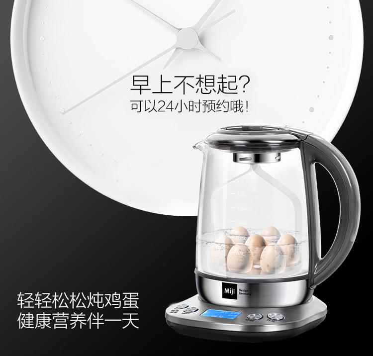 Miji米技多功能养生壶HP-01
