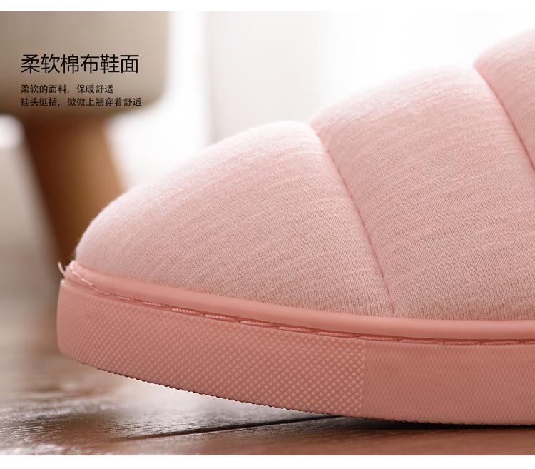 安尚芬居家拖鞋