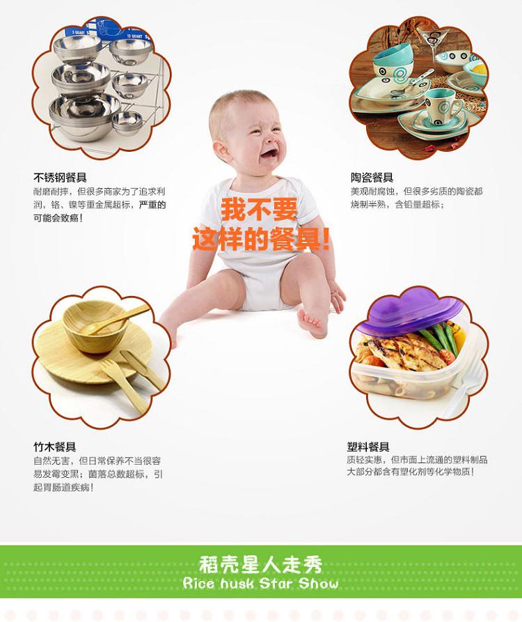 儿童餐具套装