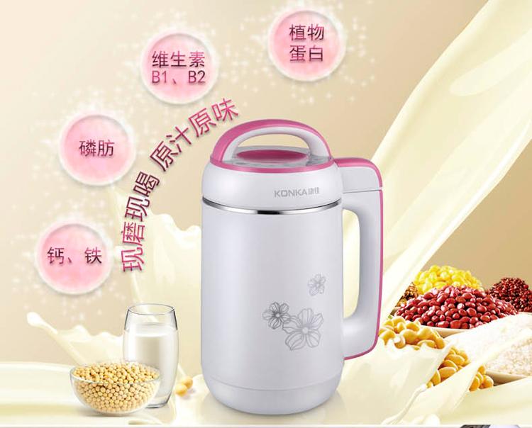 康佳豆浆机