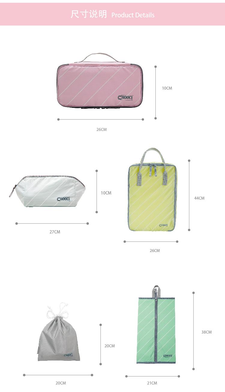 马卡龙清新收纳五件套CM0501