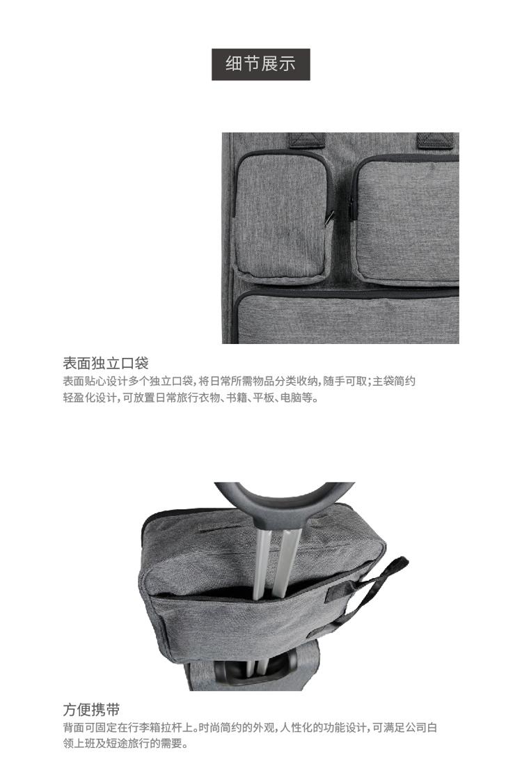 雅哲多功能手提软箱CY0135