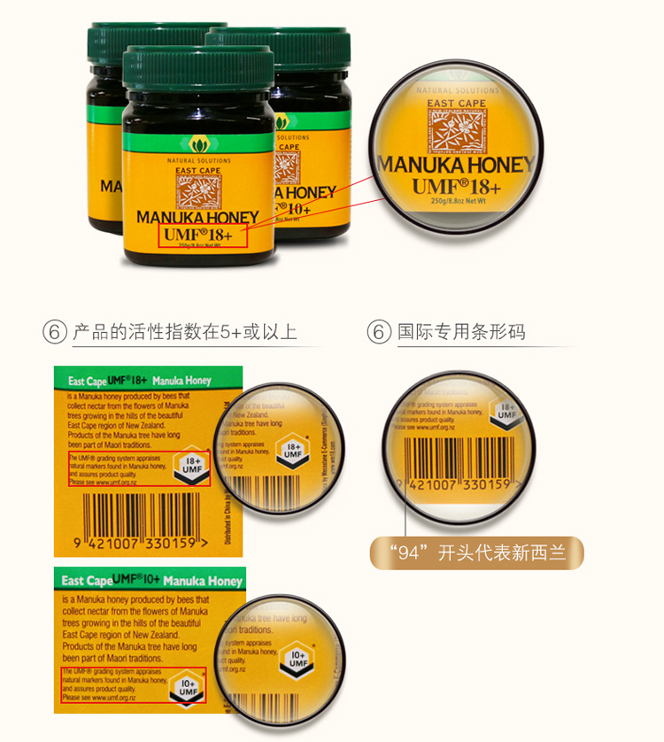 纽素麦卢卡蜂蜜礼盒