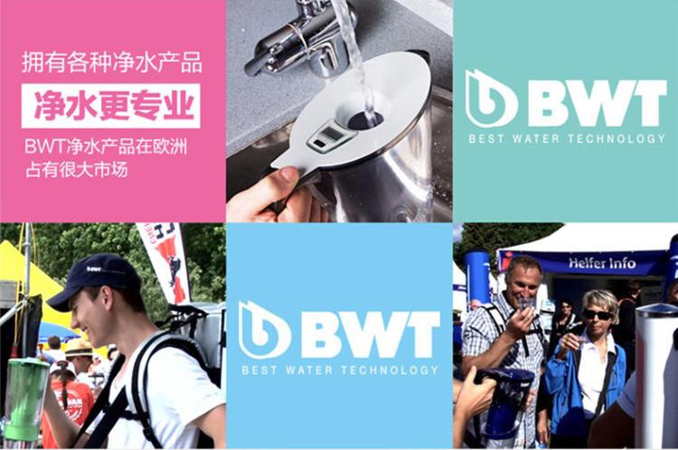 BWT家用净水壶