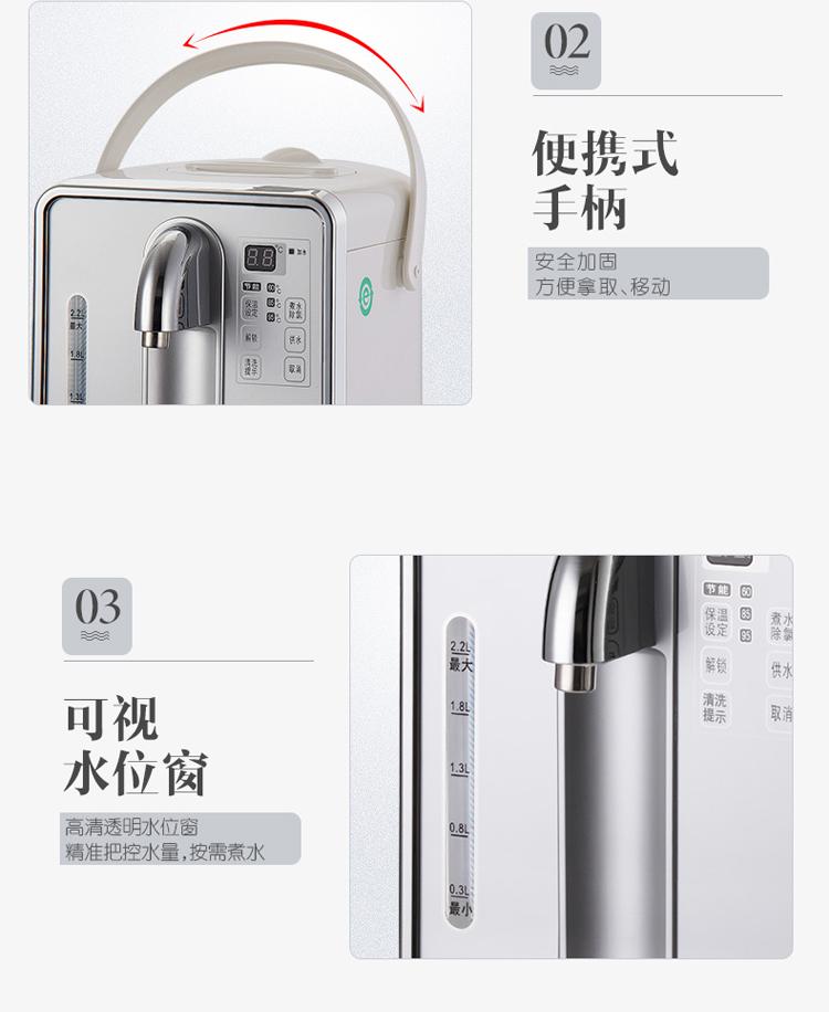 五月树玻璃胆智能电热水瓶
