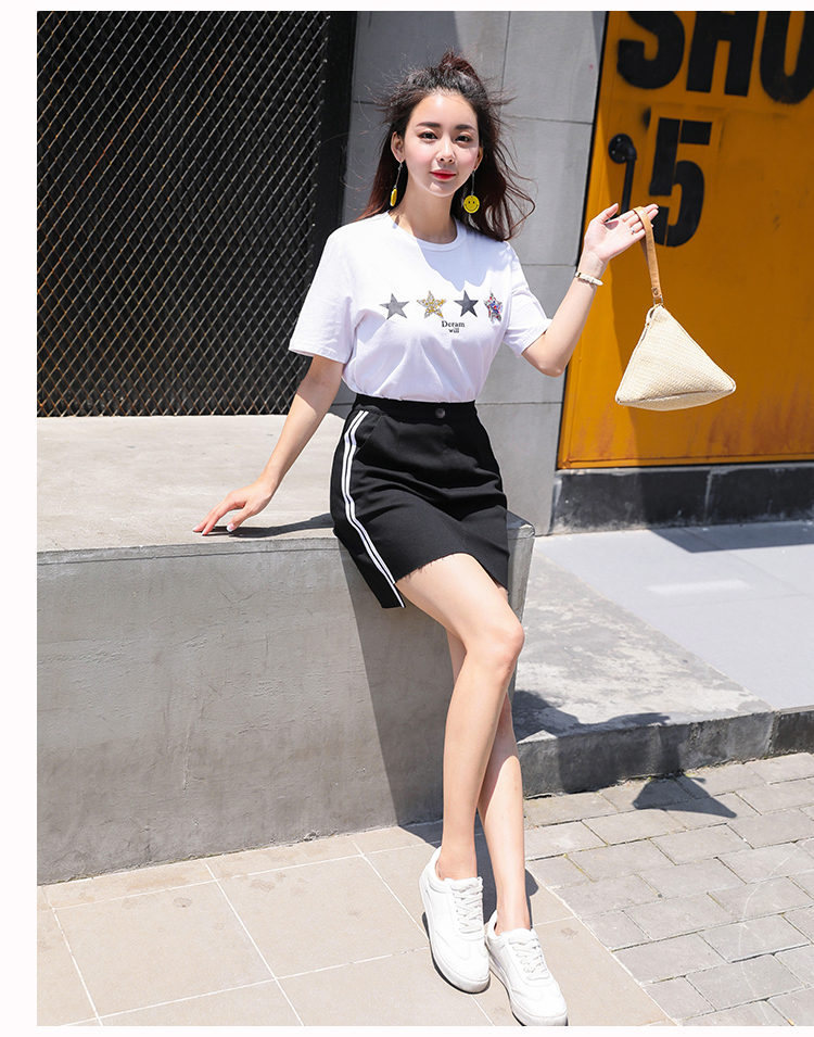 魔术短裙(黑色)