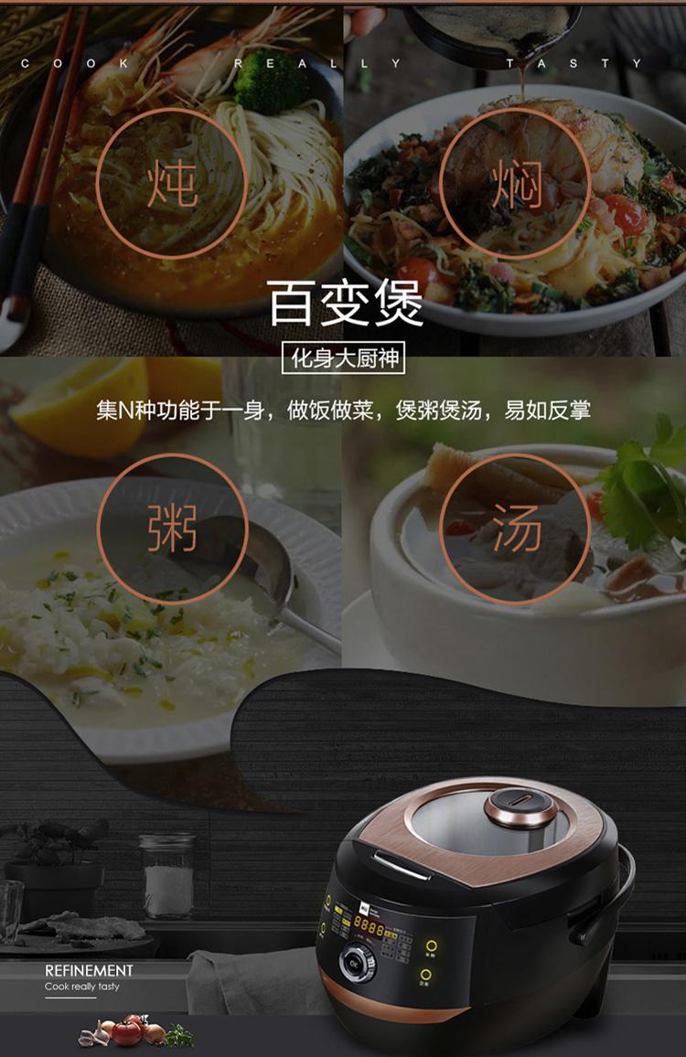 Miji 米技微电脑电饭煲 ECG-104L