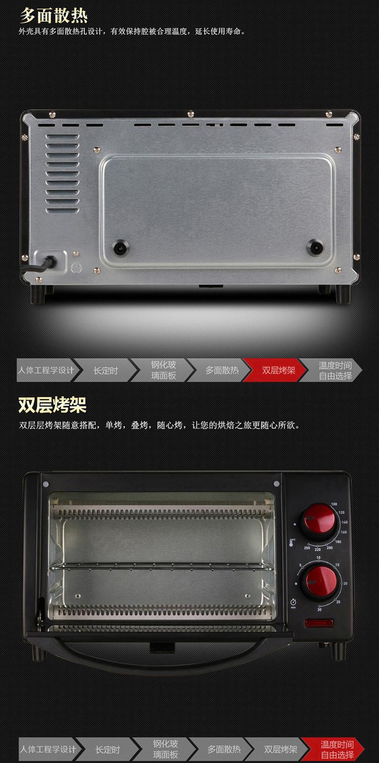Miji 米技电烤箱EO9L