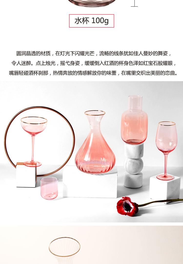 粉红佳人系列凉水杯壶套组