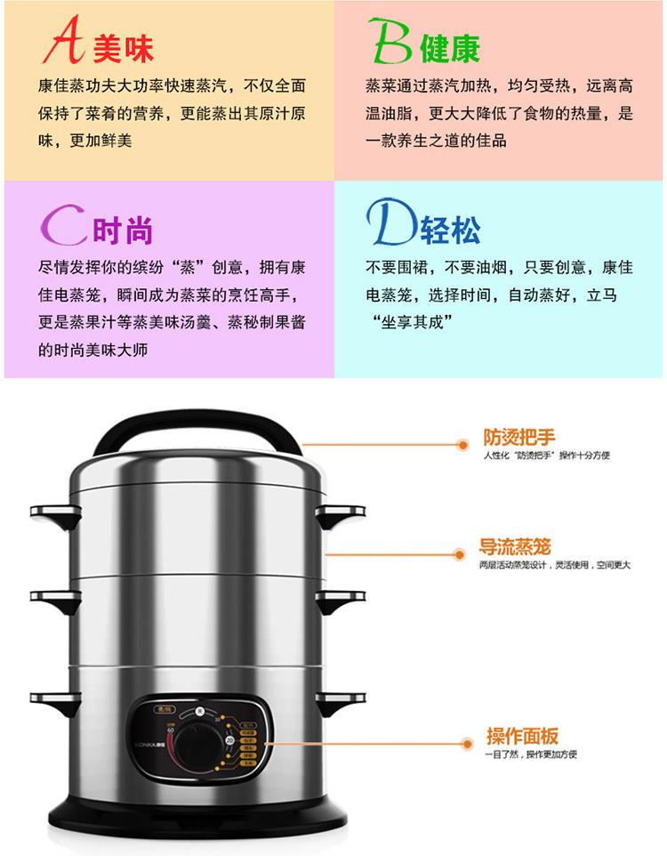 康佳液体加热器