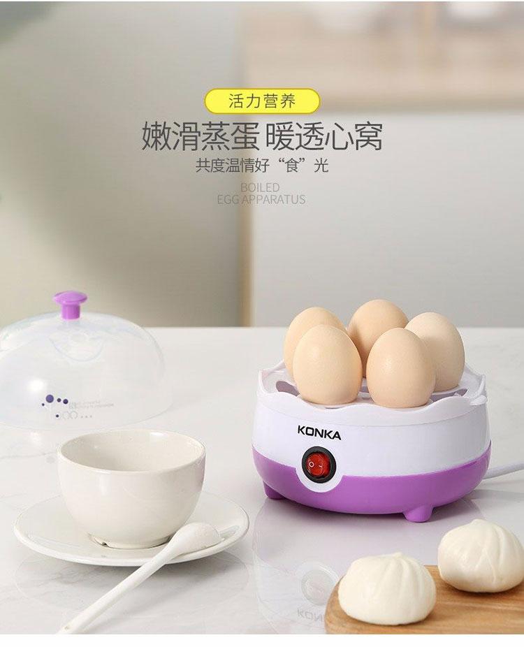 康佳(液体加热器)煮蛋器