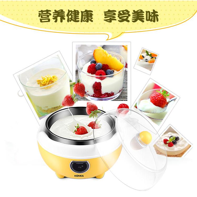 康佳酸奶机