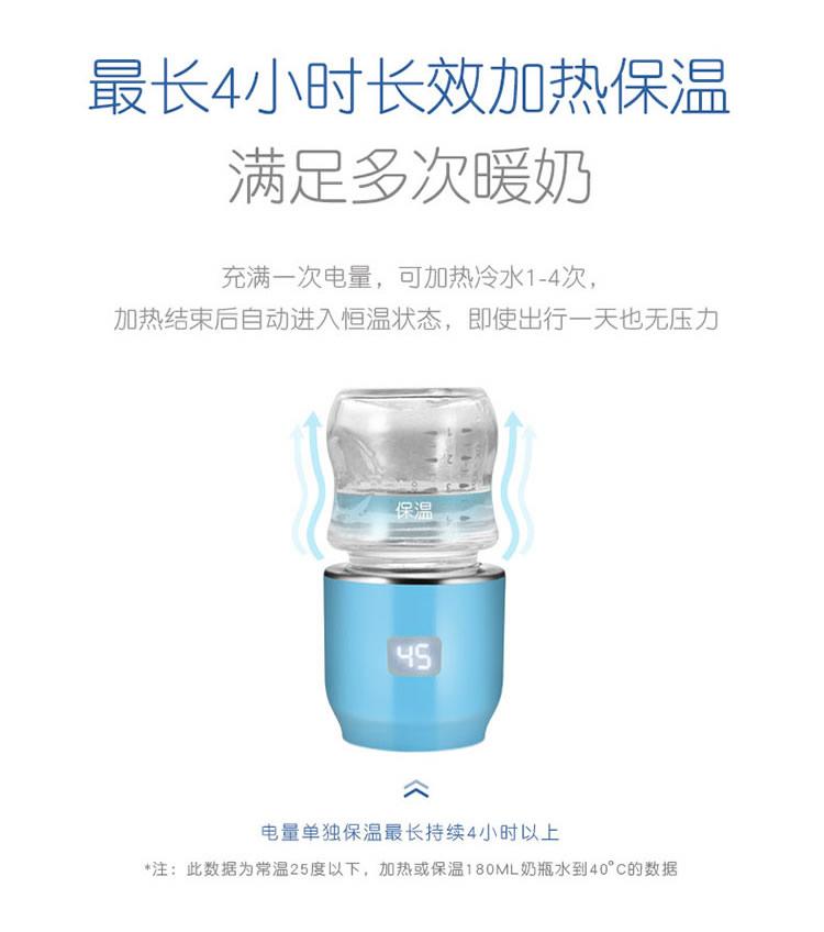 Jiffi智能暖奶储粉套装