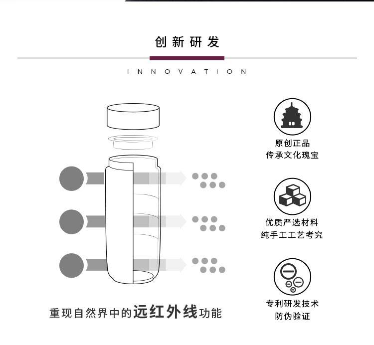 乾唐轩吉星活瓷金石保温杯(柠檬黄)220ml