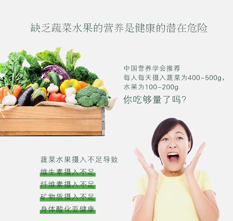 维您绿宝生食谷蔬粉19A