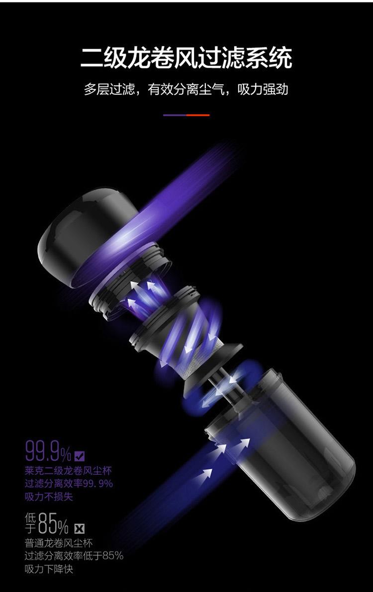 莱克吉米除螨吸尘器VC-B43T