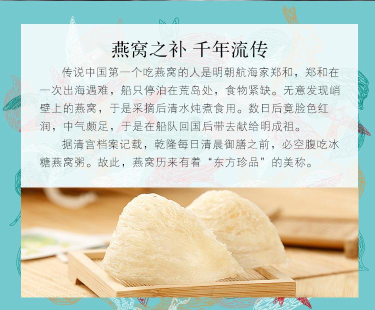 吴麓山堂即食燕窝饮品礼盒(小金碗)