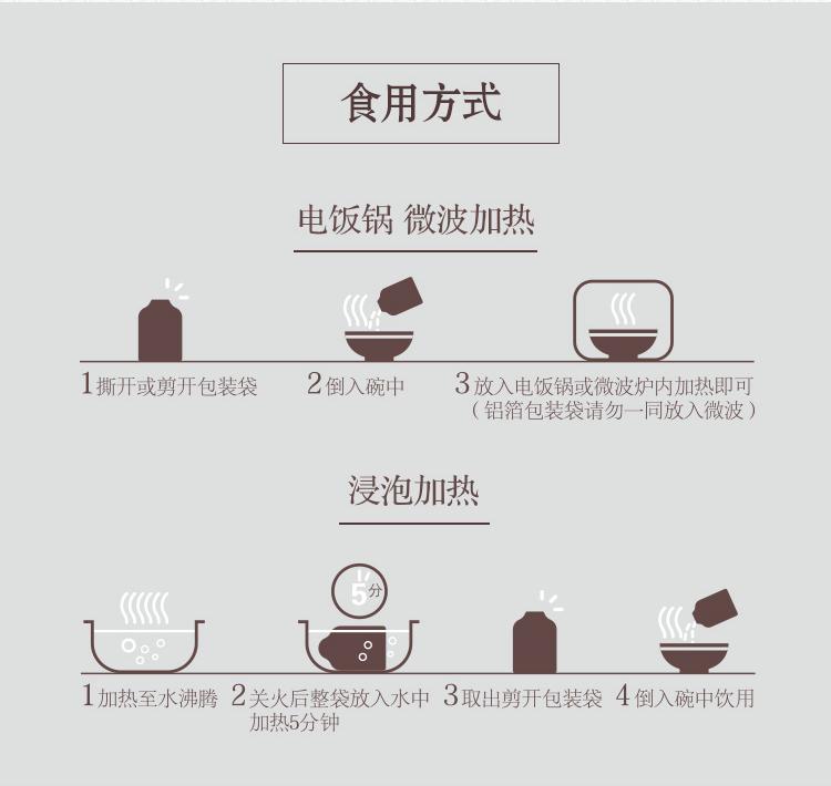 吴麓山堂乌骨鸡滴鸡萃饮品