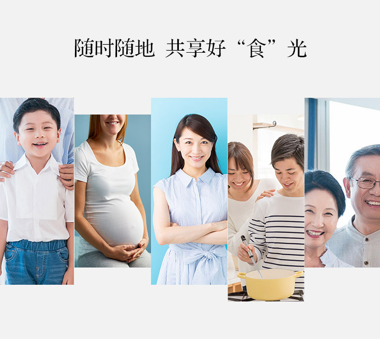 吴麓山堂浓缩燕窝礼盒21A